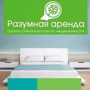 Аренда квартир и офисов Александрова