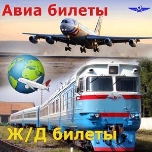 Авиа- и ж/д билеты Александрова