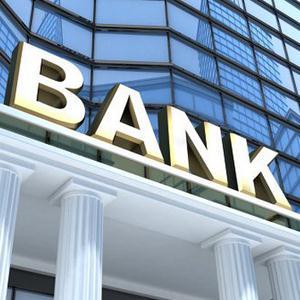 Банки Александрова