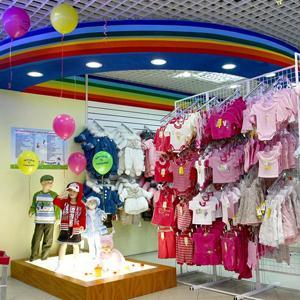 Детские магазины Александрова