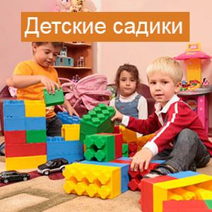 Детские сады Александрова