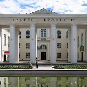 Дворцы и дома культуры Александрова