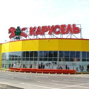 Гипермаркеты Александрова