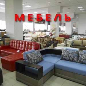 Магазины мебели Александрова