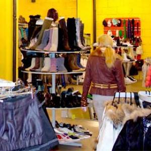 Магазины одежды и обуви Александрова