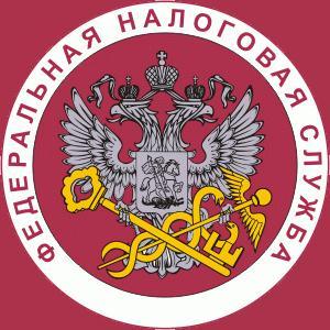 Налоговые инспекции, службы Александрова