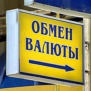 Обмен валют Александрова