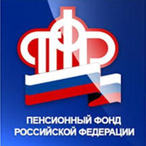 Пенсионные фонды Александрова