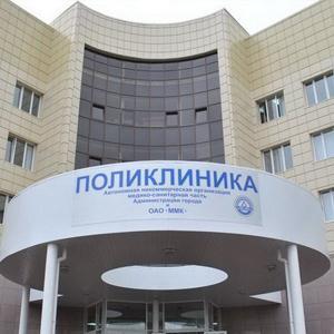 Поликлиники Александрова