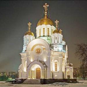 Религиозные учреждения Александрова