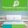 Аренда квартир и офисов в Александрове