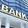 Банки в Александрове