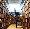 Библиотеки в Александрове
