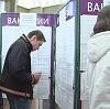 Центры занятости в Александрове