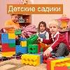 Детские сады в Александрове