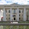 Дворцы и дома культуры в Александрове