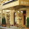 Гостиницы в Александрове
