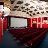 Кинотеатры в Александрове