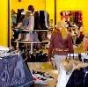 Магазины одежды и обуви в Александрове