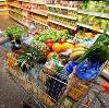 Магазины продуктов в Александрове