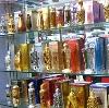 Парфюмерные магазины в Александрове