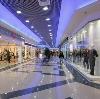 Торговые центры в Александрове