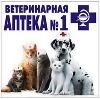 Ветеринарные аптеки в Александрове