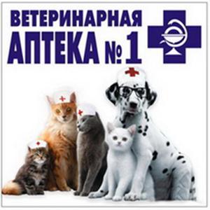 Ветеринарные аптеки Александрова